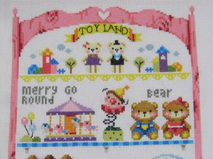 Toyland_2