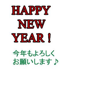 Cocolog_oekaki_2016_01_04_18_37